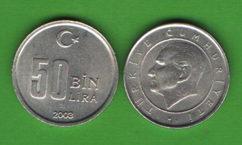 50000 лир Турция 2003