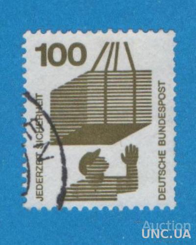 Марка 1152
