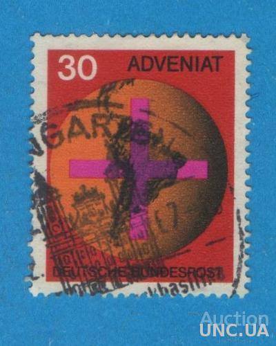 Марка 1548