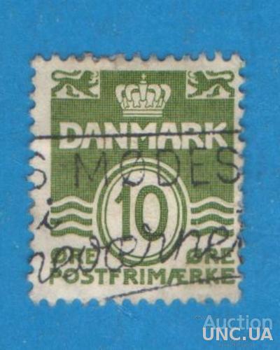 Марка 1623