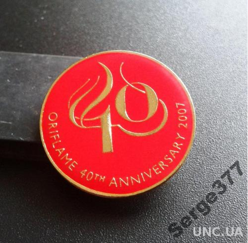 ZN Орифлейму 40 лет