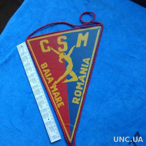 ZN Вымпел CSM Baia Mare Romania, гимнастика