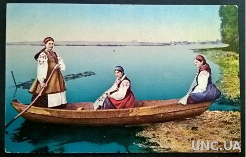 УКРАЇНА . 1916 . Українські типи і краєвиди . Дівчата на лодці . Листівка .