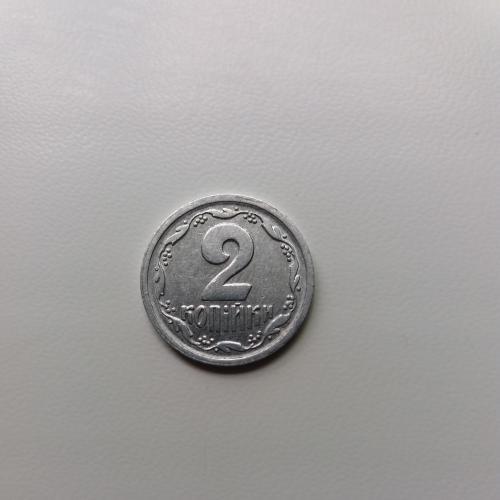 2 копейки 1993 алюминий