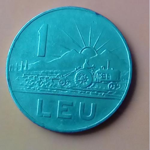 1 лей Румунiя 1966