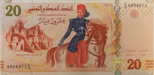 20 динаров Тунис, 2011 год