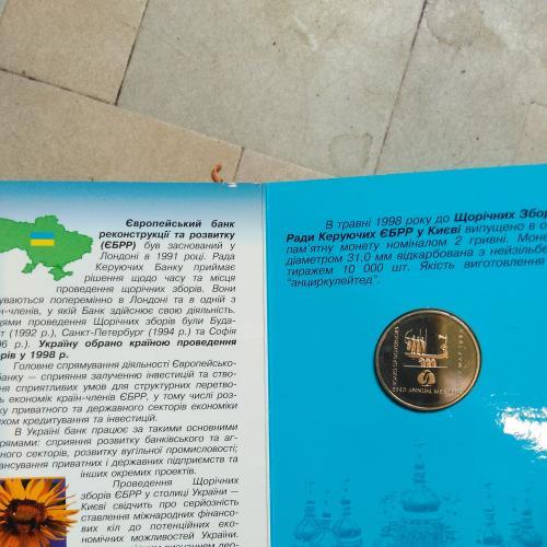 Монеты Украины юбилейные (коллекция)