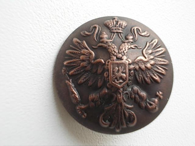 пуговица гербовая росс. империя