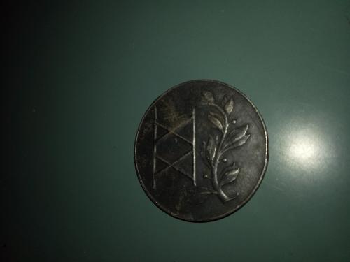 медаль за долголетнюю службу