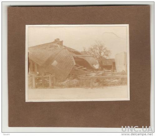 1915 год. Фотография. Коломыя. Kolomea.