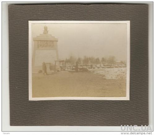 1916 год. Фотография. Коломыя. Kolomea.
