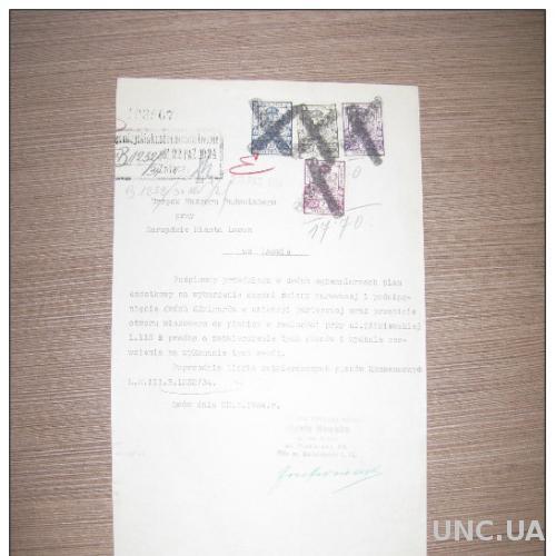 Документ 1938 Украина. Львов.  Городская администрация. 4 местных дохода, используемых в документе