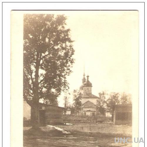 Архангельск. Кафедральный собор. Фото открытка.