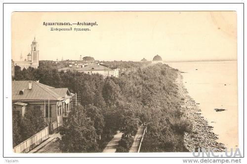 Архангельск. Набережный бульвар.