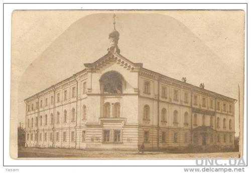 Скопин. Рязанский губ. Настоящая школа. Фото открытка.