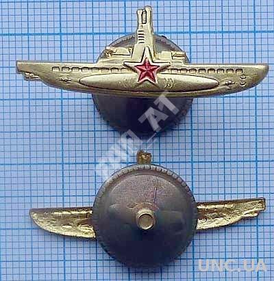 Фрачник ВМФ СССР Подводный флот Командир корабля