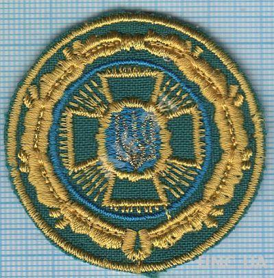 Кокарда Нашивка ПВ Украины Пограничная служба ДПСУ