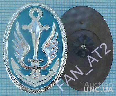 Кокарда ВМС Украины. Флот. Морская пехота.