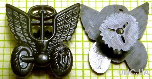 Петличная эмблема ВС Украины. Автомобильные войска Транспорт ЗСУ