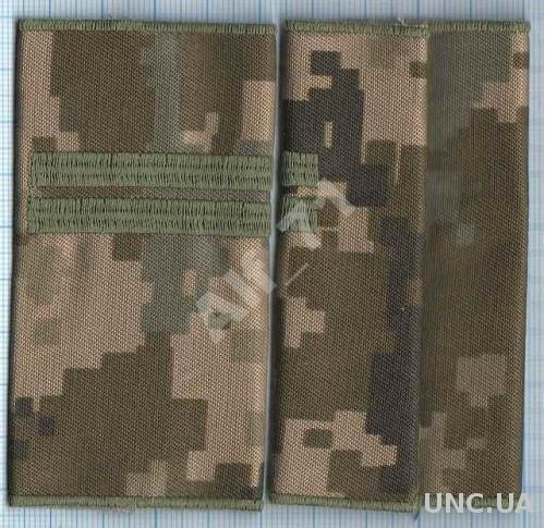 Погоны ВС Украины. Армия. Муфта. Младший сержант ЗСУ.