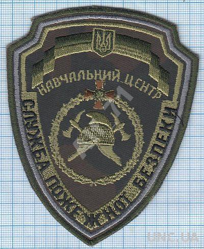 Шеврон МО Украины Пожарные Спасатели Учебный центр