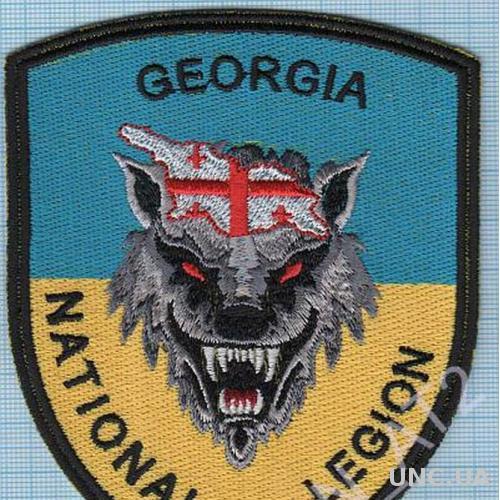 Шеврон Национальный легион. Грузия. АТО. Украина. Волк. Велкро. Липучка.