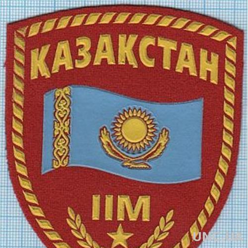 Шеврон Нашивка МВД Республики Казахстан. Милиция.