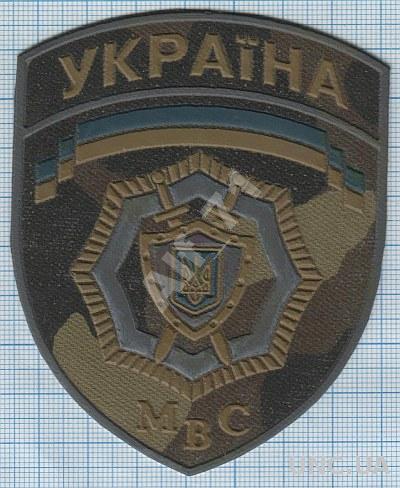Шеврон Нашивка МВД Украины. Милиция. МВС.