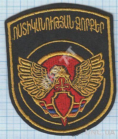 Шеврон ВВ МВД Армения. Внутренние войска. Police.