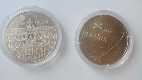 Продам две монеты за 400грн