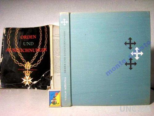 Ордена и награды медали знаки стран мира Вацлав Мерика 1969 Mericka Vaclav Orden und auszeichnungen