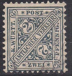 "Немецкие земли, Wurttemberg, 1896 г., служебные марки, ""цифры, знаки"""