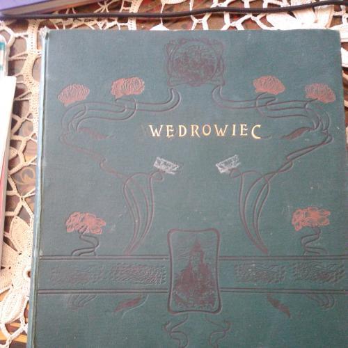 Польша, 1902 г., литературно-артистический путеводитель с иллюстрациями