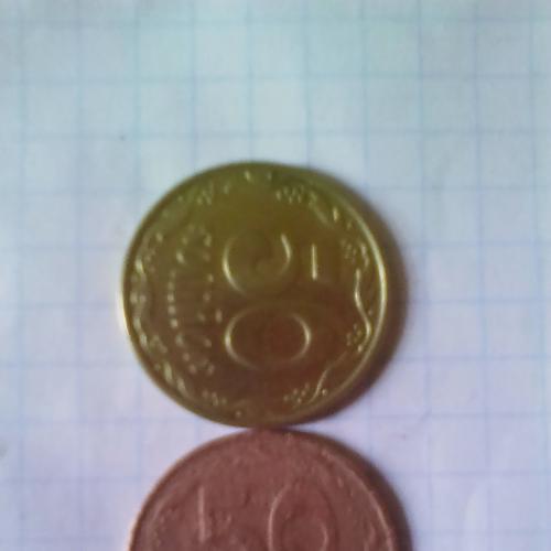 50 копеек 1992 год, МЕДЬ!!!