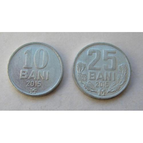10 и 25 БАНИ = 2015 г. = МОЛДОВА
