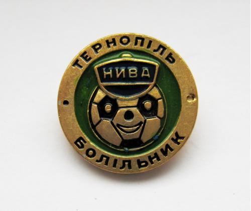 ФК НИВА - Тернопіль /Тернополь/ = Болільник - Болельщик = ФУТБОЛ #