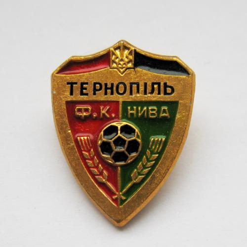 ФК НИВА - Тернопіль /Тернополь/ = ФУТБОЛ = герб - тризуб #