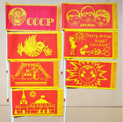 ФЛАЖОК = ГЕРБ, ДРУЖБА, ГОЛУБЬ, КРЕМЛЬ, КОРАБЛИК, СОЛНЫШКО, ДЕТИ = новые из упаковки СССР = 7 шт. #