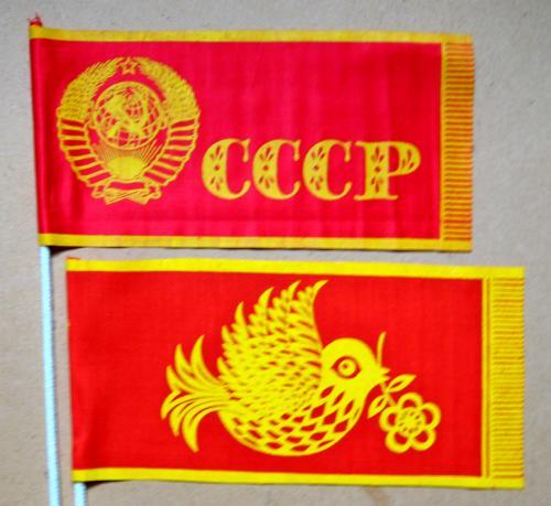 ФЛАЖОК = ГЕРБ - СССР и ГОЛУБЬ - ФЕСТИВАЛЬ = новые из упаковки времен СССР = 2 шт. #