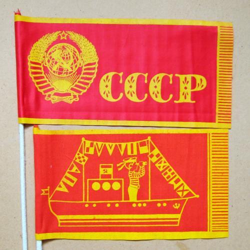 ФЛАЖОК = ГЕРБ - СССР и КОРАБЛИК - МАТРОС - ДЕТИ = новые из упаковки времен СССР = 2 шт. #