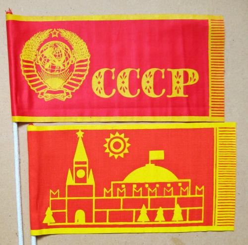 ФЛАЖОК = ГЕРБ - СССР и КРЕМЛЬ = новые из упаковки времен СССР = 2 шт. #