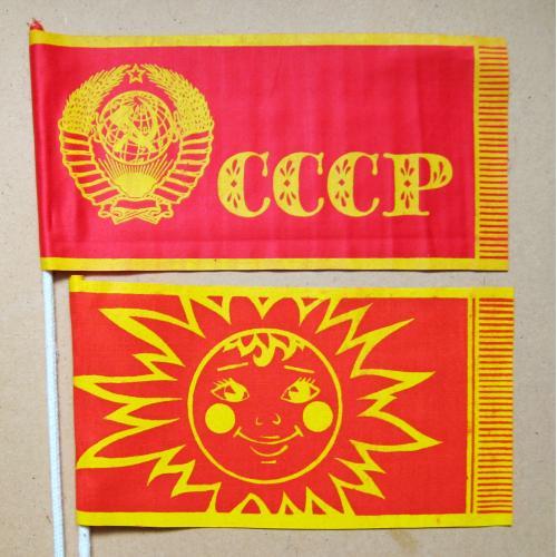 ФЛАЖОК = ГЕРБ - СССР и СОЛНЫШКО = новые из упаковки времен СССР = 2 шт. #