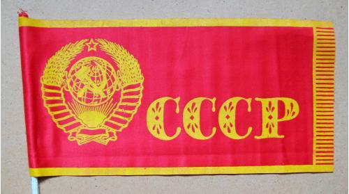 ФЛАЖОК = ГЕРБ - СССР = новый из упаковки времен СССР #