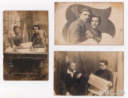 МОЛОДЫЕ ЛЮДИ  = 3 фото 1929, 1930, 1932 г.