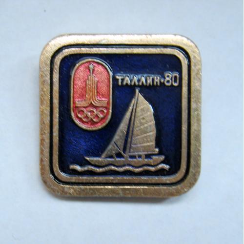 ПАРУСНЫЙ СПОРТ - ТАЛИНН-80 = МОСКВА-80 = ИГРЫ ХХII ОЛИМПИАДЫ - 1980 г. #