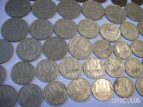 Копейки СССР [и также рубли бумажные-280 руб]  и 1-Рубль 1947-год