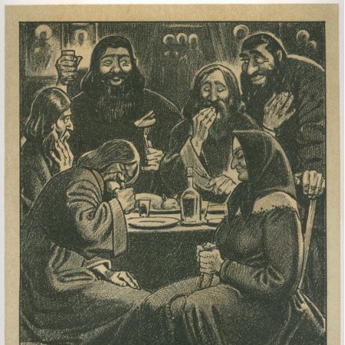 Анатолий Базилевич Ченці Линогравюра 1978 год Живопись Искусство Украина