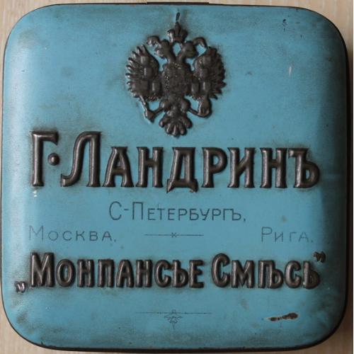 Банка коробка жестяная старинная  Г. Ландрин монпансье Москва Санкт Петербург Рига Конфеты Реклама