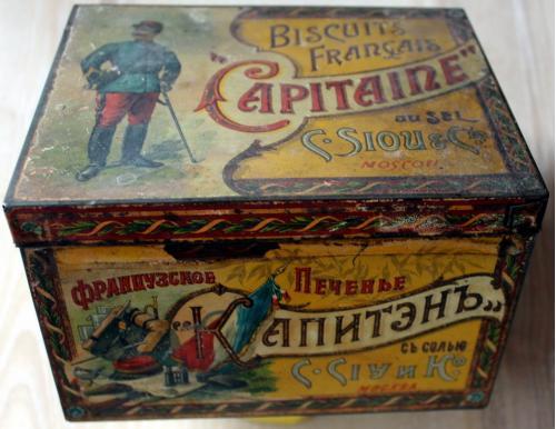 Банка коробка жестяная старинная Печенье Капитэн Капитан С. Сиу и К Москва Кондитер Реклама