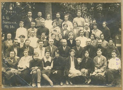 Белая Церковь Фото 1-й Курс Педагогический техникум 1930 год Украина СССР